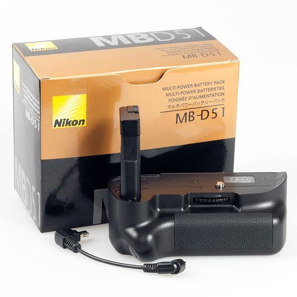 Nikon MB-D51 Multi Power Battery Pack-218