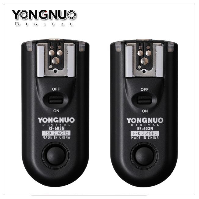 yongnuo trigger