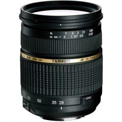 Tamron Lens Price in Pakistan
