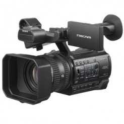 Sony NX200 Price in Pakistan