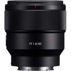 Sony 85mm Price in Pakistan