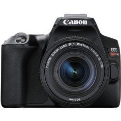 Canon 200D Mark ii Price in Pakistan