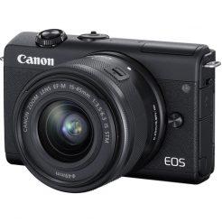 Canon M200 Price in Pakistan