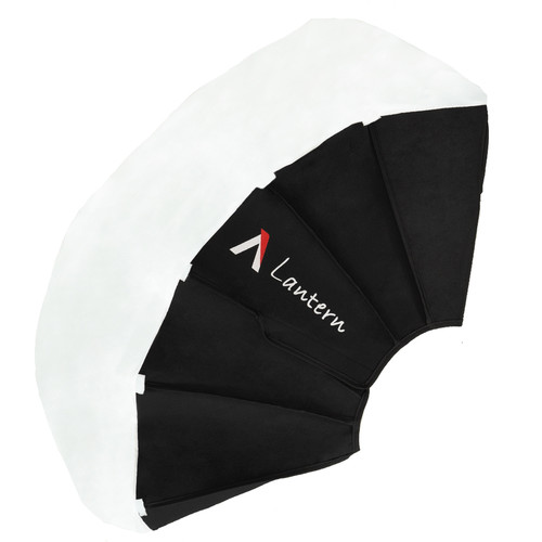 Aputure Lantern Softbox Price in Pakistan